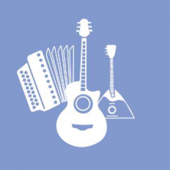 Отдел народных инструментов